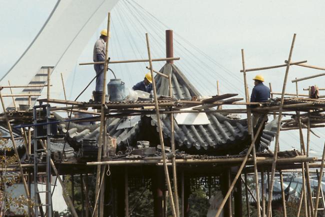 Construction du Jardin de chine