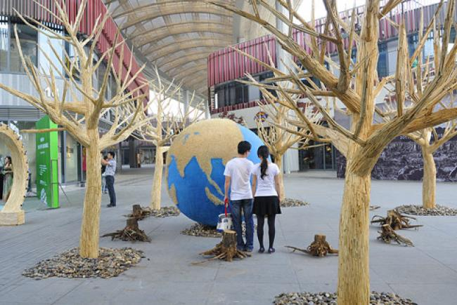 Installation à Suzhou, Chine © sipac.gov.cn