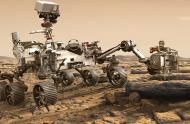 Perseverance: a rover for exploring the planet Mars - carrousel
