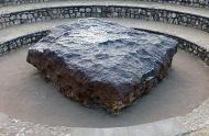 Un trésor céleste enfoui en Namibie - Carrousel