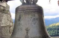 Bell Saint-Antoine Murat