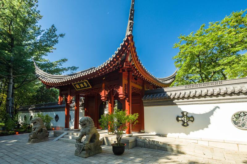 Architecture du jardin de chine espace pour la vie for Planificateur jardin