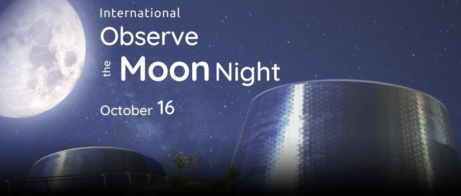 International Observe the Moon Night - Carrousel