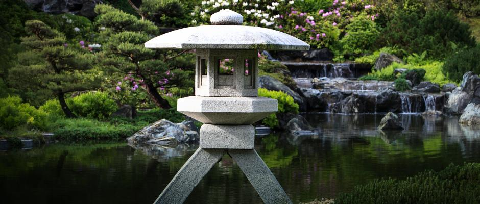 Lantern in the Japanese Garden