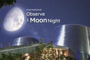 International Observe the Moon Night - Billetterie