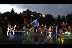 Jardins de lumière - Gardens of Light 2012