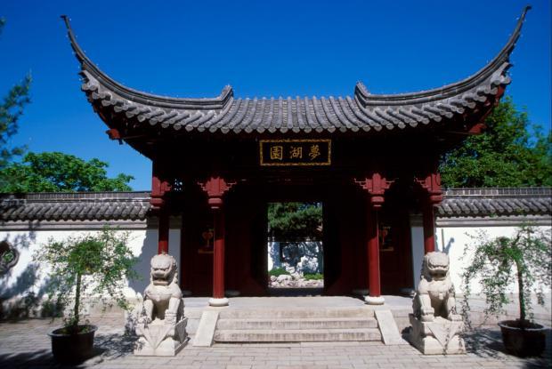Architecture du jardin de chine espace pour la vie for Architecture chinoise